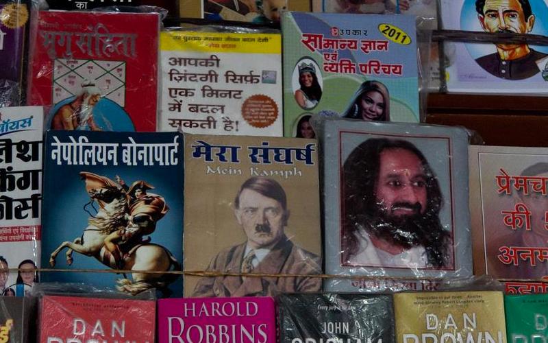 Mein Kampf India