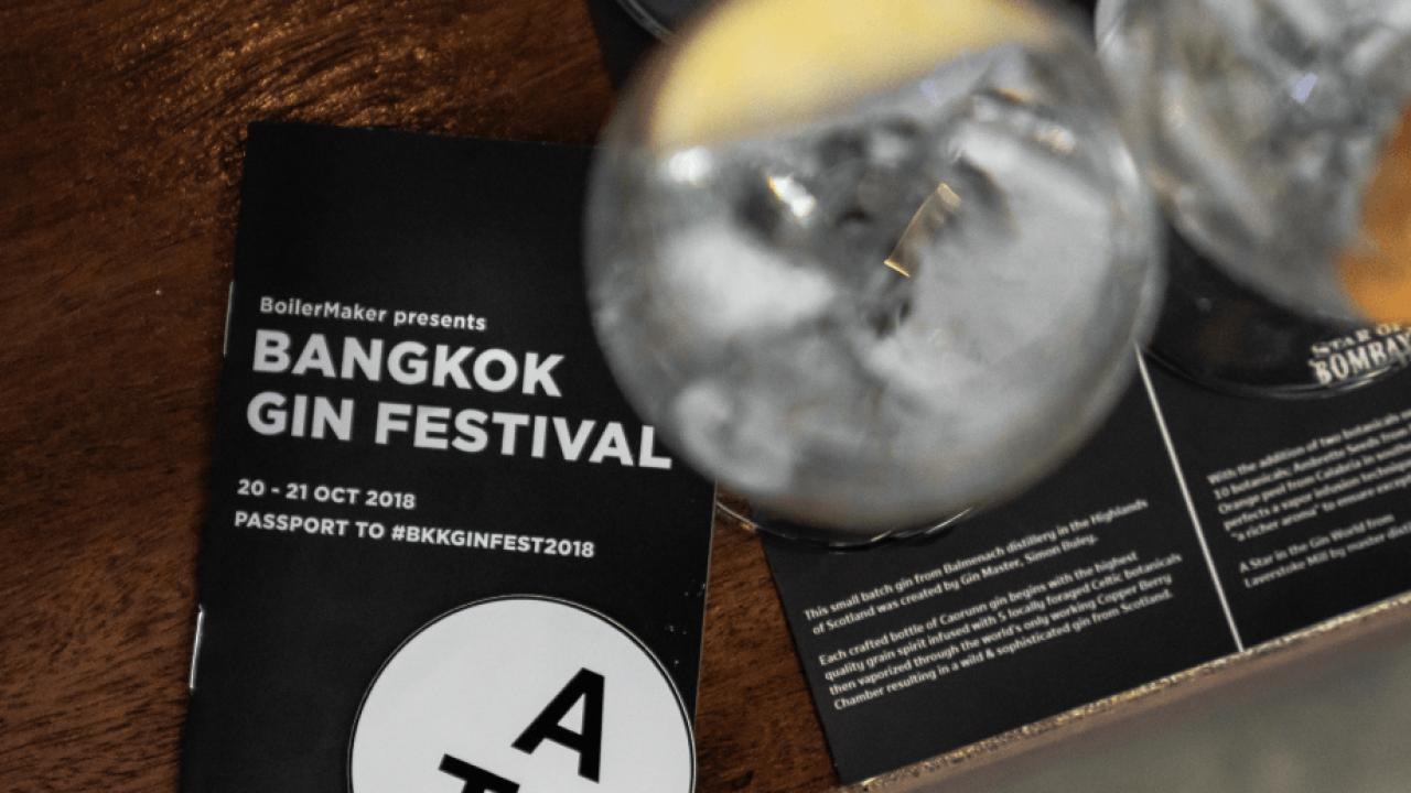 บาร์ฮอปปิ้งย่านนานา เยาวราช ขอต้อนรับสู่ Bangkok Gin Festival 2018