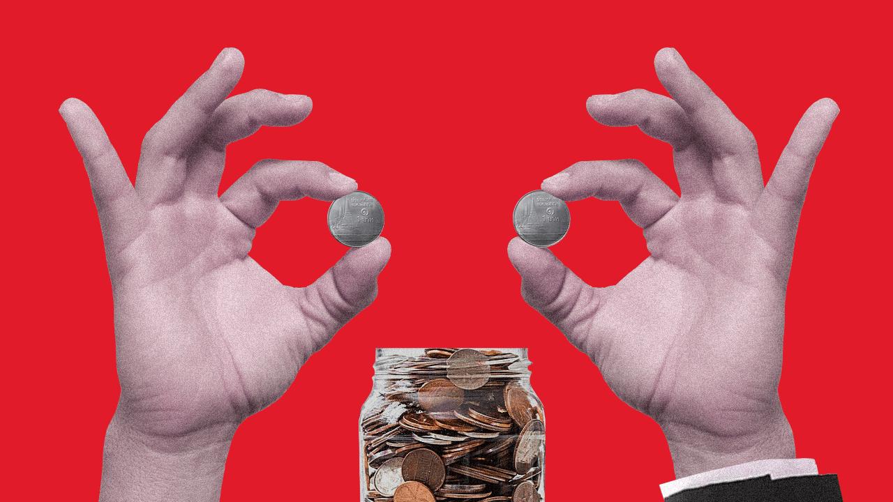 สร้างกองทุนสำรองเลี้ยงชีพ (Provident fund) ที่ดี ได้อย่างไร?