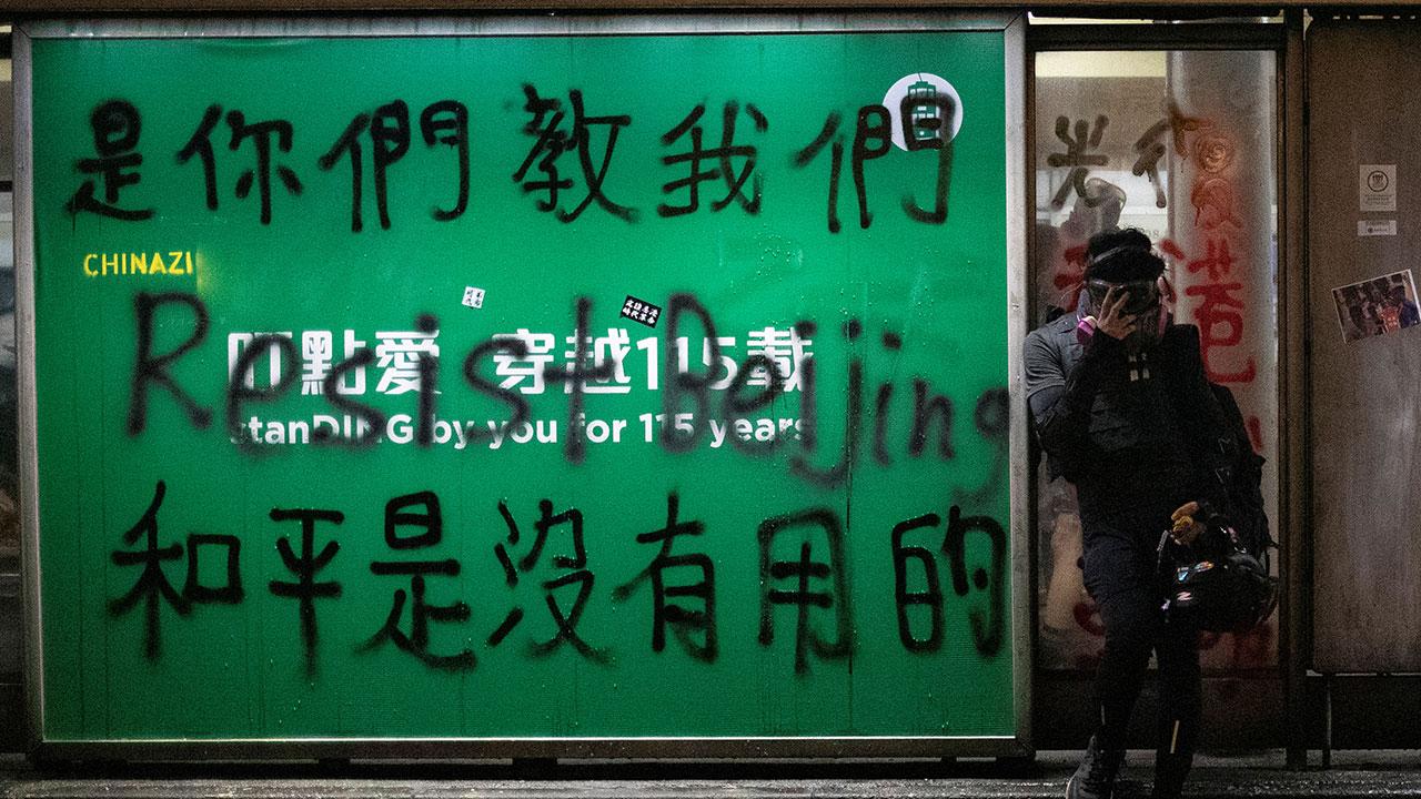 เกาะติดสถานการณ์ฮ่องกง: หลัก 'หนึ่งประเทศ สองระบบ' ยังเป็นจริงอยู่ไหม