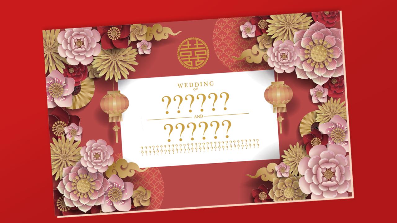Not your business : ทางเลือกในความรักของคนจีนรุ่นใหม่
